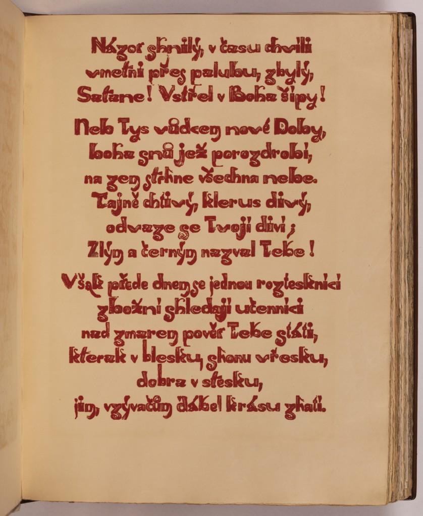 str. 17